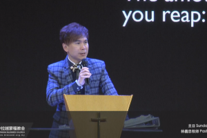 2020 Feb 2nd 种什么收什么 You reap what you sow – Ps. GT Lim
