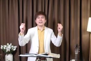 2020年5月24日 (主日 Sunday Service) 专心传道 Preach carefully – Ps GT Lim