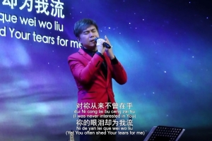 2021-01-01 Youth Sunday Service 少年主日 – Ps GT Lim